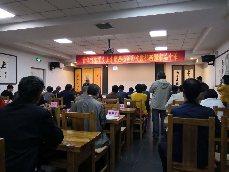 第十届中国西部散文节暨聚寿山文学创作笔会在泽州举办