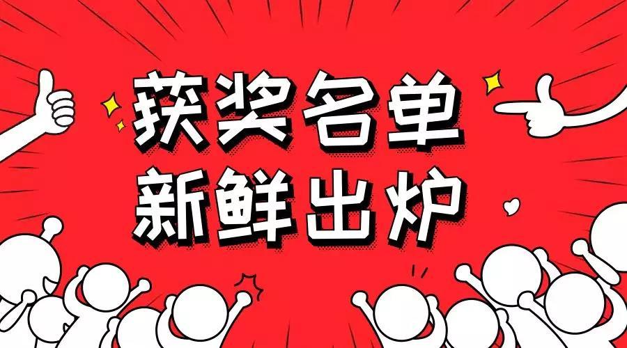 """""""发掘垂都古文化,打造魅力新高都""""全国征文比赛获奖名单揭晓"""