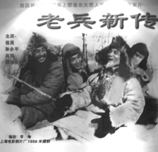 赵国春:讴歌北大荒精神的老电影